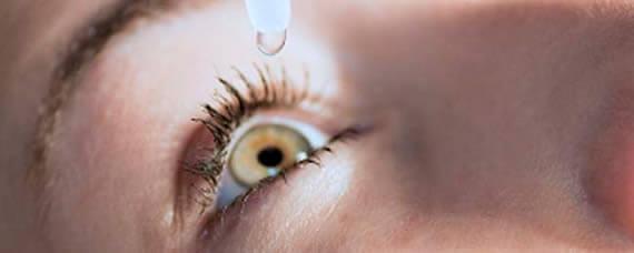 El uso inadecuado de gotas antiinflamatorias para los ojos puede llevar a problemas serios e irreversibles de la visión
